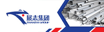 Tianjin Zhanzhi Steel CO.,LTD.