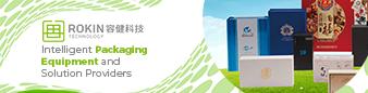 Wenzhou Rokin Machinery Co., Ltd.