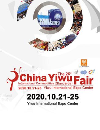 China Yiwu Fair