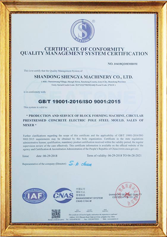 CERTIFICATION OF CONFORMITY QUALITY MANAGEMENT SYSTEM