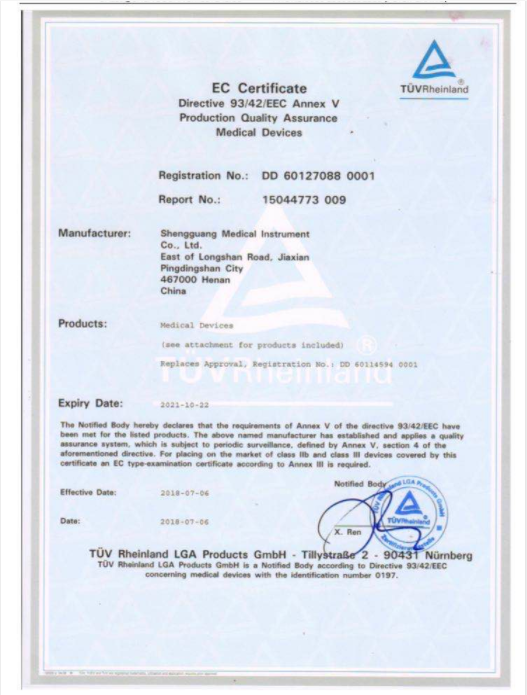 CE certificate for Mask