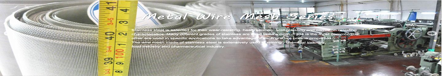 Hebei Anxin Wire Mesh Products Co., Ltd.