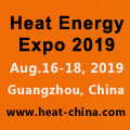 15th China Heat Energy Exhibition
