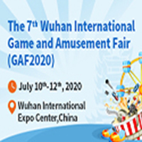 Wuhan International Game and Amusement Expo 2020