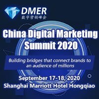 China Digital Marketing Summit 2020