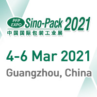 The 27th China International Exhibition on Packaging Machinery & Materials (Sino-Pack 2021)