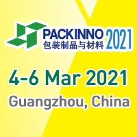 China (Guangzhou) International Exhibition on Packaging Products (PACKINNO2021)