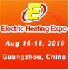 The 15th China Guangzhou International Electric Heating Exhibition