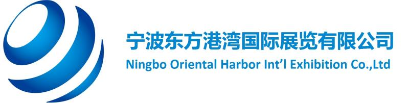 Ningbo Oriental Harbor International Exhibition Co., Ltd