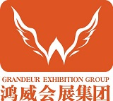 Guangdong Grandeur International Exhibition Group Co., Ltd