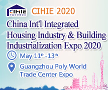 China Integrated Housing Industry & Building Industrialization Expo